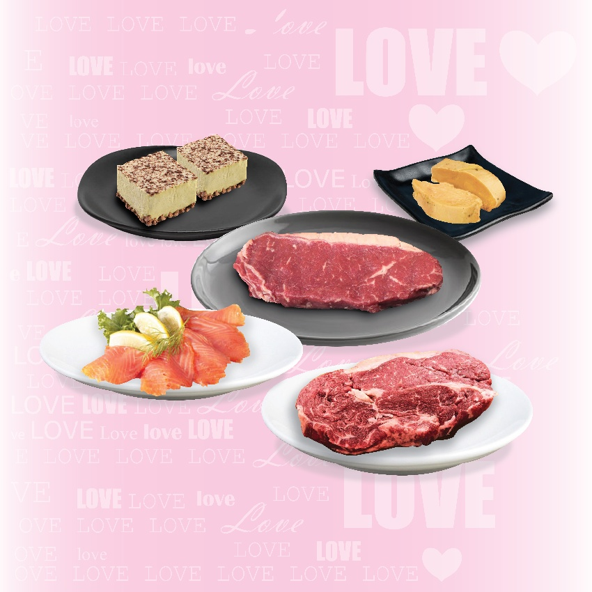 """2020 """"Forever in Love with You"""" Valentine's Day Bundle"""